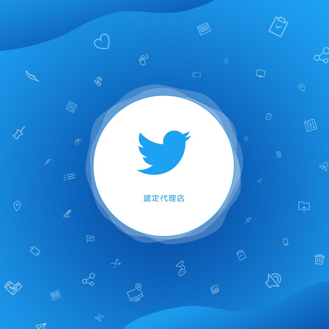 株式会社Next Stage、Twitter Japan株式会社と国内Twitter広告の認定代理店契約を締結